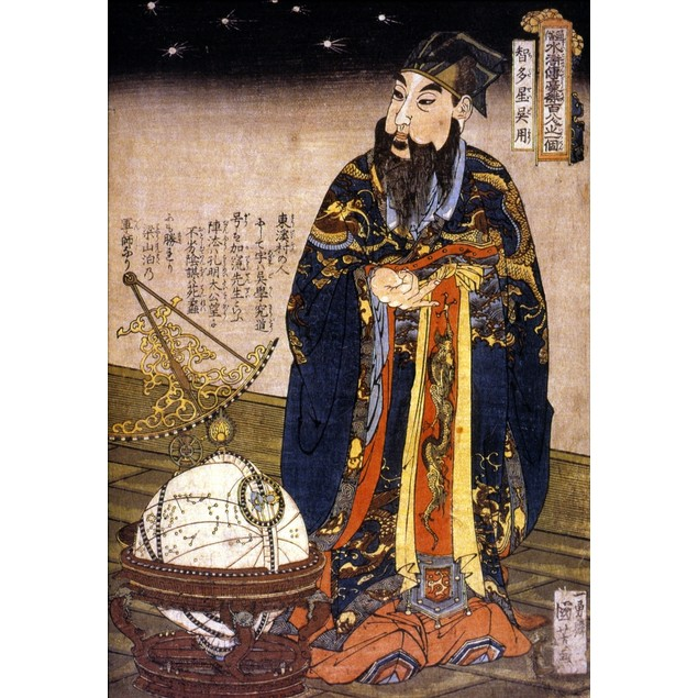 Chinese Astronomer, 1675./Nchinese Painting, 1675. Poster
