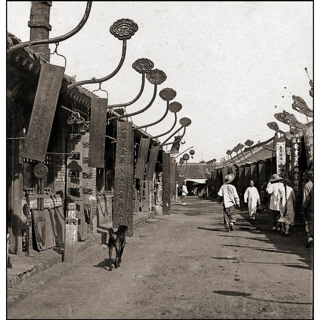 Tin Pan Alley - Silversmith Street Japan Poster