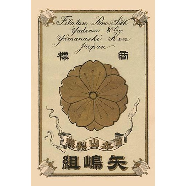 Gold Lotus leaf.  High quality vintage art reproduction by Buyenlarge.  One