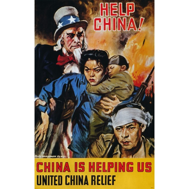 """Wwii Poster: """"Help China"""". /Namerican World War Ii Poster By James Montgome"""