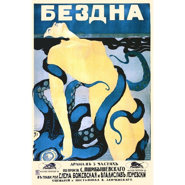 "Poster of film (movie) 'Bezdna' (Abyss).  ""Abyss"" ( 1916 ) - a silent featu"