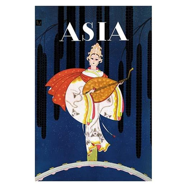 Asia was a popular American magazine in the 1920s and 1930s that featured r