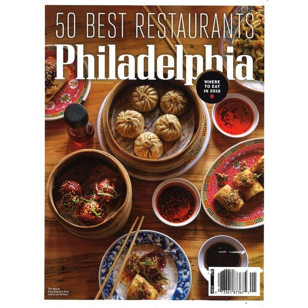 Philadelphia Magazine Subscription