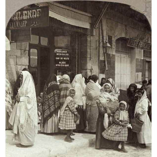 Jerusalem, C1905. /Npeasant Women And Girls Near The Joppa Gate In Jerusale