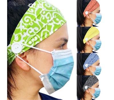5Pcs Mask Anti-Tangle Button Headband Movement Was: $25.99 Now: $12.99.