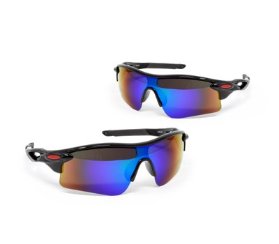 2-Pack: ZeroDark HD Tactical Sport Polarized Sunglasses Was: $39.99 Now: $9.99.
