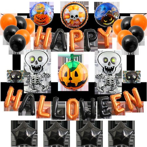 Halloween Aluminum Film Atmosphere Decoration Party Set Six
