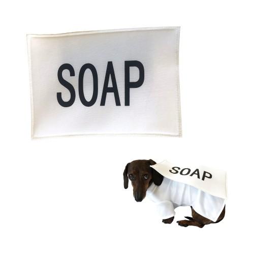 Midlee Bar of Soap Dog Costume