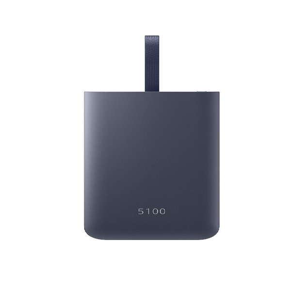 Samsung Battery Pack Type-C Fast Charge, 5,100mAh - Navy Blue