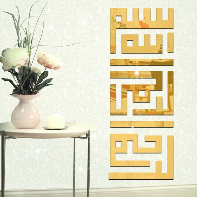 3D Home Decor Acrylic Muslim Islamic  Mirror Wall Stickers