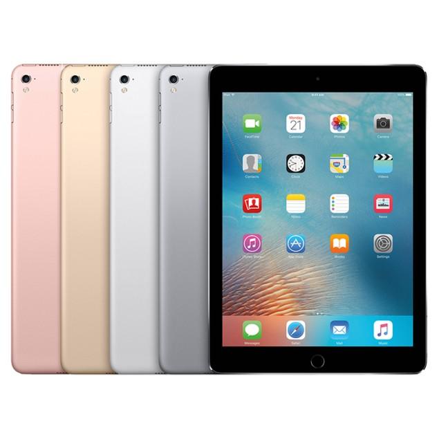 "Apple 9.7"" iPad Pro 32GB Bundle with WiFi"