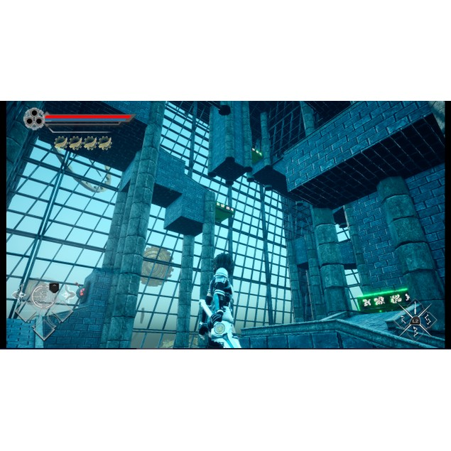 AeternoBlade II Nintendo Switch Game