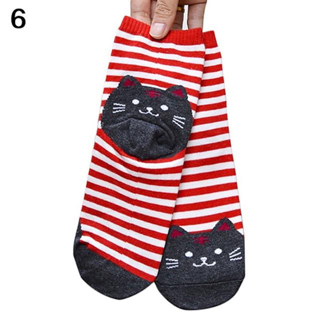 Striped Cat Cotton Socks
