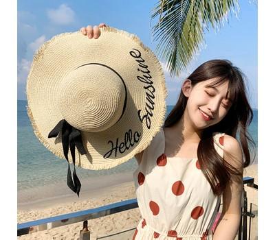 Hello Sunshine Beach Sun Hat Was: $18.99 Now: $14.99.