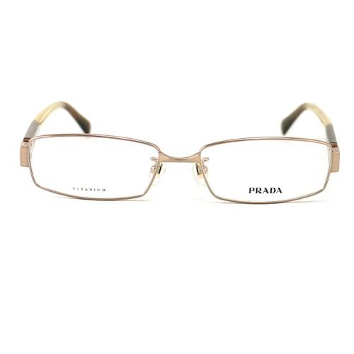 Prada Eyeglasses VPR 63N 71S 1O1 Bronze 54 16 140 Metal