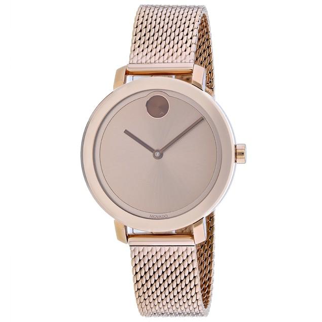 Movado Women's Bold Rosegold Dial Watch - 3600654