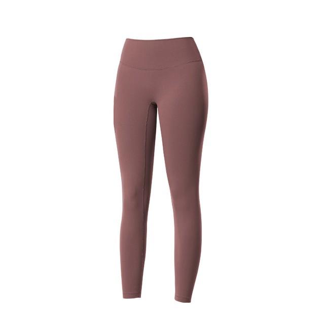 Women's Nude Sports Yoga Pants