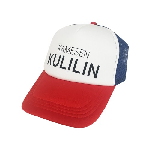 Kamesen Kulilin White Blue And Red Trucker Hat