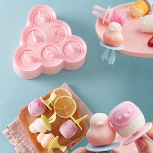 Light Pink Children's Silicone Ice Tray Popsicle Mold Mini Ice Cream Maker Ice Mold Household