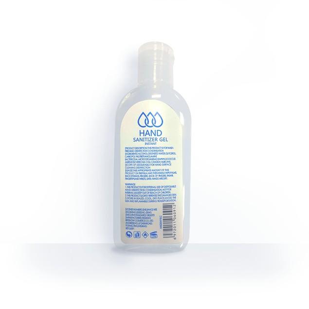 3-Pack 75% Hand Sanitizer Gel 100mL