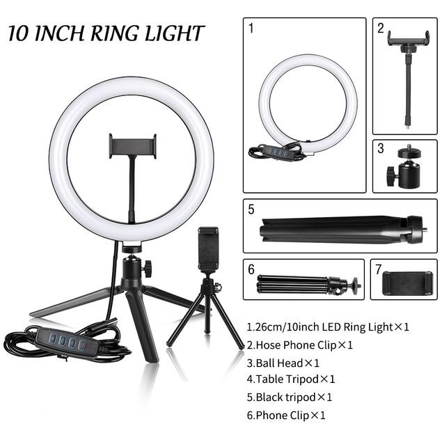 """10"""" Ring Light + Desktop Tripod + Mini Tripod + Mobile Phone Holder Set"""
