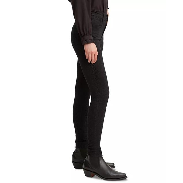 Levi's Women's Python-Print High-Rise Super SkinnyBlack Size 27x30