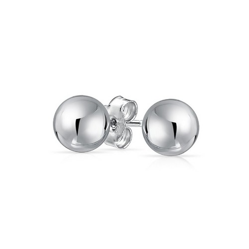 Solid Sterling Silver 4MM Ball Studs Earrings