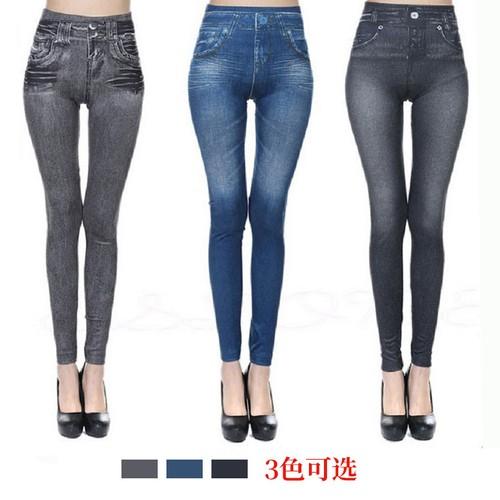 Pocket Corset Imitation Denim Seamless Bottom Leggings