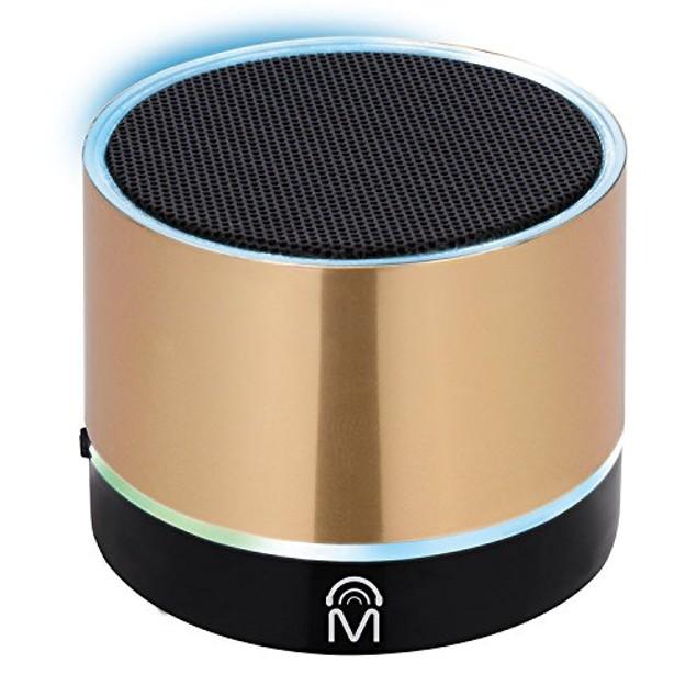 2-PACK Mental Beats Pulse Mini Bluetooth Speaker (Blue, Silver or Gold)