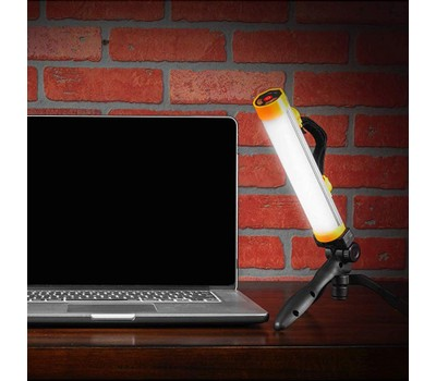 Powerglow Rechargeable 250 Lumen LED Work Light with Tripod Was: $49.99 Now: $17.99.