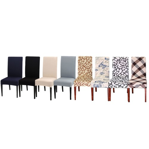 4-Pack Dining Chair Seat Covers