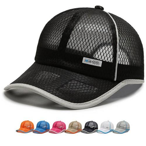 Unisex Multicolor Mesh Breathable Sun Hat