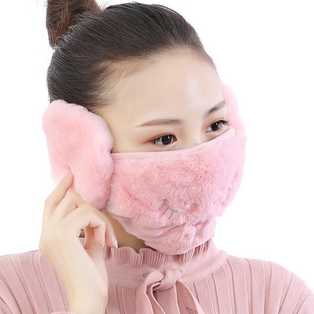 Earmuff Cat Design Winter Mask
