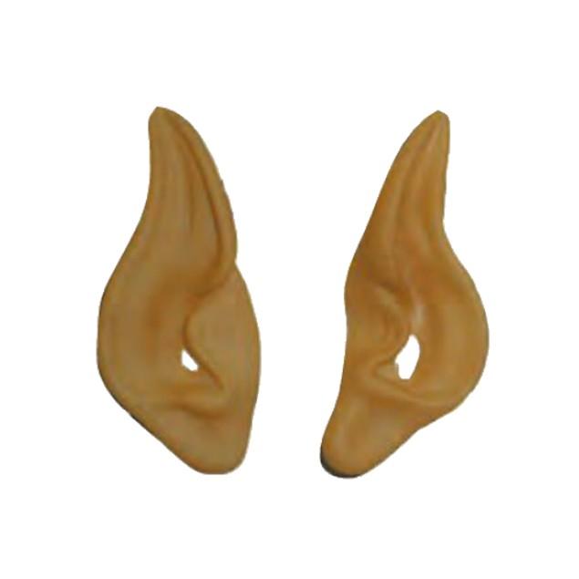 Vinyl Alien Ears
