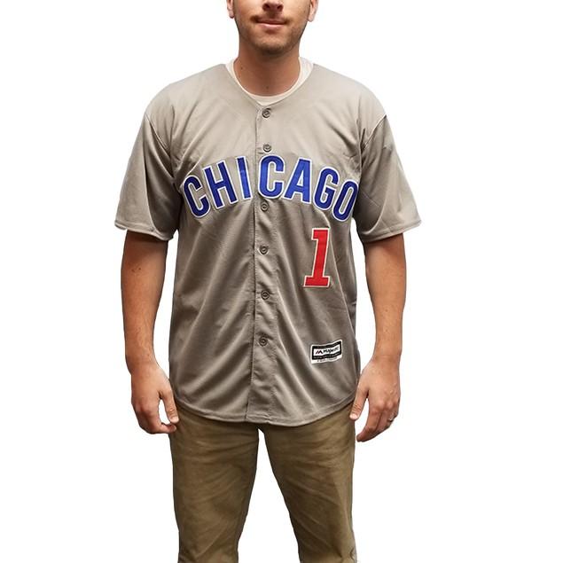 Henry Rowengartner #1 Deluxe Embroidered Baseball Jersey