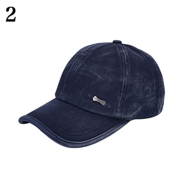 Adjustable Distressed Baseball Cap