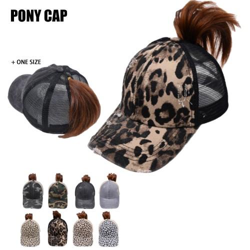 Women's Washed Cross Ponytail Baseball Cap