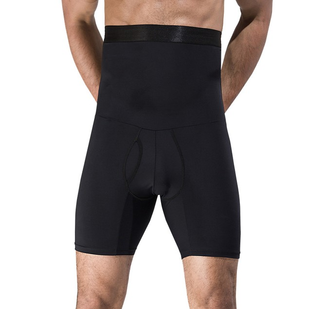 Men's Silicone Non-Slip Seamless Belly Shaping Shorts