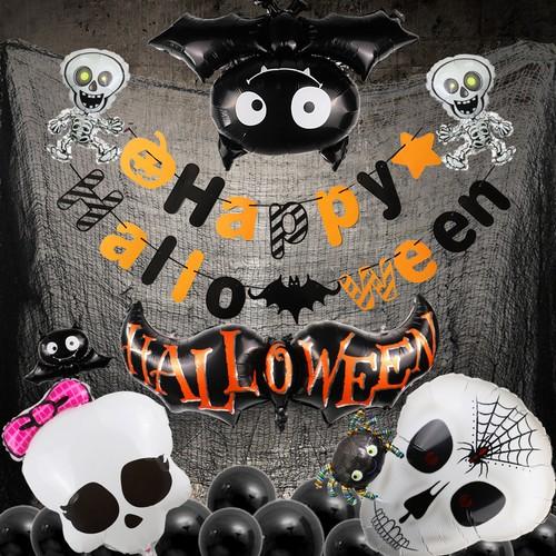 Halloween Atmosphere Decoration Ball Set Three