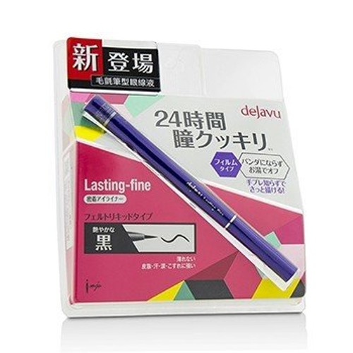 Dejavu Lasting Fine Felt Liquid Eyeliner - # Glossy Black