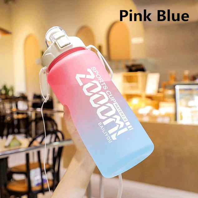 Large-capacity Sports Water Cup, Portable Straw Cover, Outdoor Anti-fall Frosted Cup With