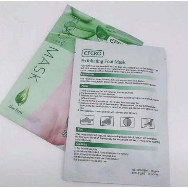 3-Pack Foot Peel Mask