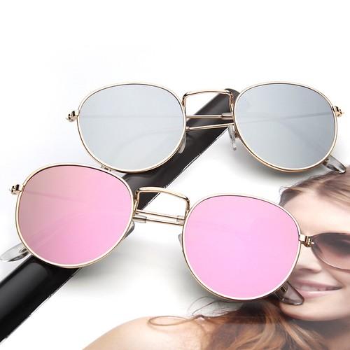 Trendy Round Frame Sunglasses