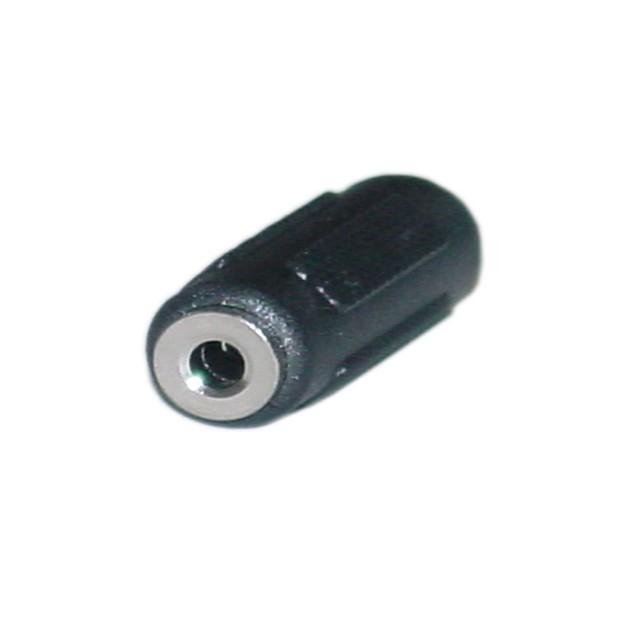 3.5mm Stereo Coupler / Gender Changer, 3.5mm Female to 3.5mm Female