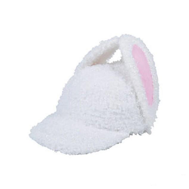 "Bunny Ball Cap 25"" Circle Halloween Costume Easter Holiday Rabbit Gift Hat"