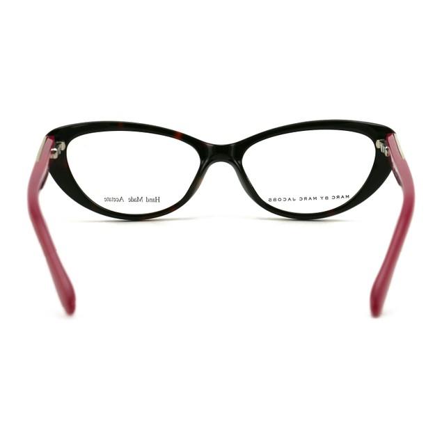 Marc by Marc Jacobs Women's Eyeglasses MMJ 570 0C4B Havana 53 15 140