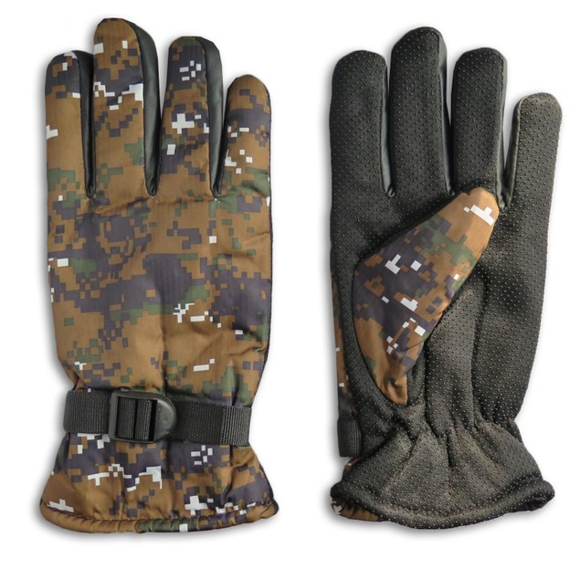 4-Pack Men's Winter Camouflage Warm Gloves Water Resistant Fleeced Lined