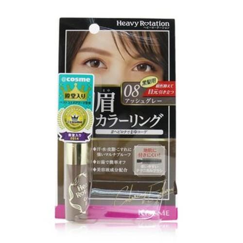KISS ME Heavy Rotation Coloring Eyebrow - # 08 Ash Grey