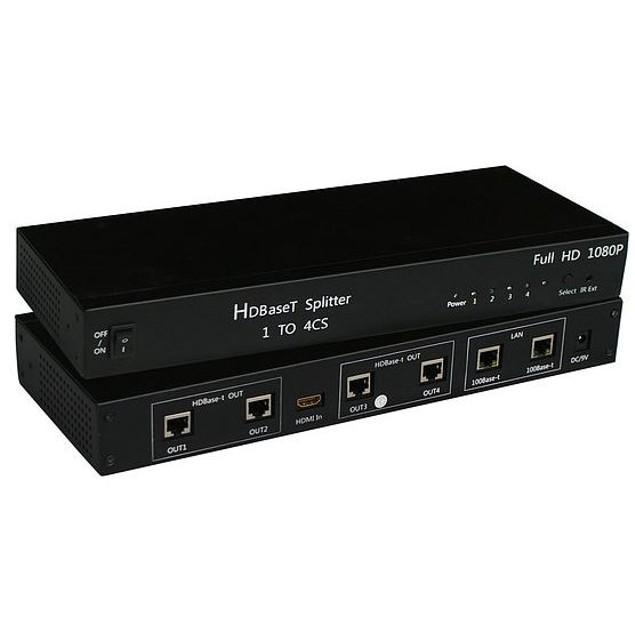 HDMI Splitter HDbaseT 4 port 10/100 Ethernet IR Single Cat5e/6 /7/ RJ45