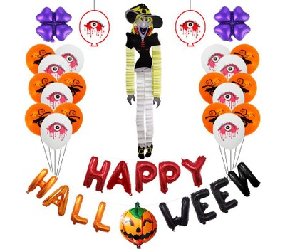 Halloween Aluminum Film Character Balloon Spoof Party Scene Layout Was: $30.99 Now: $26.99.
